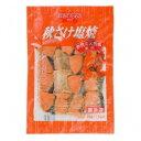 (地域限定送料無料) 業務用 お店のための 秋鮭塩焼 25g×15切 10コ入り(冷凍) (760743000ck)