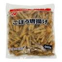 (地域限定送料無料) 業務用 ニチレイ ごぼうの唐揚げ 600g 6コ入り(冷凍) (791712000ck)