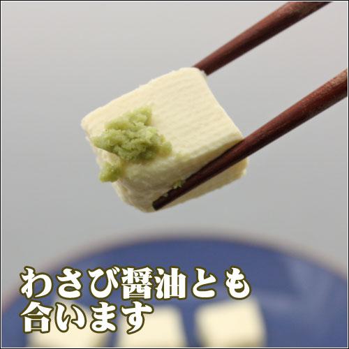クリームチーズの純米酒粕漬け<150g>《冷凍》の紹介画像3