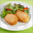 フランスパンに海老たっぷり!海老トースト(20個)【海老パン・えびパン・えびぱん】《冷凍》