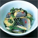 にしん大漁漬(1kg)【業務用・鰊】《冷凍》