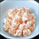 明太サラダ(1kg)【業務用】《冷凍》