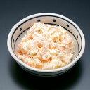 チェダーシュリンプサラダ(1kg)【海老・エビ・えび・カナッペ・軍艦巻・パーティ】《冷凍》