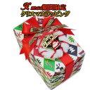 クリスマス期間限定 スペシャルラッピングA 【X'mas/Christmas/ギフト/プレゼント/記念日/誕生日】【楽ギフ_包装】【RCP】 02P12Oct15