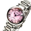 【今ならベルト調節工具付き!】 Mauro Jerardi マウロジェラルディ レディース腕時計 ソーラー 真珠貝文字盤 MJ024-4 【RCP】 02P12Oct15