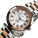 【今ならベルト調節工具付き!】 Mauro Jerardi マウロジェラルディ レディース腕時計 ソーラー 真珠貝文字盤 MJ029-3 【RCP】 02P12Oct15