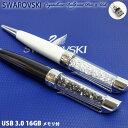 スワロフスキー SWAROVSKI ボールペン Active...