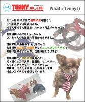 TENNYテニーなめし革リード本革100%日本製【12mm幅/小型犬用/全長110cm】[小型犬/プレゼント/ギフト/記念日/誕生日]