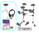 【◆数量限定・送料無料◆】【ヘッドホン・ドラム椅子・DVD付き!】MEDELI デジタルドラムセット(電子ドラム) DD-402KII−DIY KIT SET2
