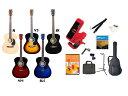 【代引不可】【SepiaCrue(セピアクルー)】【送料無料!】アコースティックギター FG10(FG-10) 12点セット!!