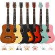 【S.Yairi】【ミニアコースティックギター】【送料無料!!】 580mmスケール コンパクトギター YM-02 (YM02)