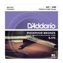 【D'Addario (ダダリオ)】【マンドリン弦】フォスファーブロンズ EJ70