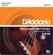 【D'Addario (ダダリオ)】【ウクレレ弦】EJ53B Baritone Ukulele