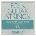 【YAMAHA】【アコギ弦】【バラ弦】FS556 6弦 .046インチ
