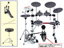 【送料無料】【ペダル、スティック、椅子付き】【送料無料】【ペダル、スティック、椅子付き】YAMAHA(ヤマハ) デジタルドラムセット(電子ドラム) DTXPRESS IV-Special Set-V2