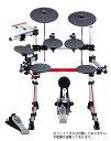 【YAMAHA DTXPRES IV スタンダードセット V2】【送料無料】YAMAHA(ヤマハ) デジタルドラムセット(電子ドラム) DTXPRESS IV-Standard Set-V2