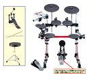 【送料無料】【ペダル、スティック、椅子付き】【送料無料】【ペダル、スティック、椅子付き】YAMAHA(ヤマハ) デジタルドラムセット(電子ドラム) DTXPRESS IV-Standard Set-V2