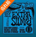 *【メール便発送、代引き不可】【ERNIE BALL(アーニーボール) エレキギター弦】Extra Slinky #2225