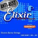 *【Elixir(エリクサー) エレキギター弦】ナノウェブ ライトヘビー #12077