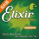 【メール便発送、代引き不可】【Elixir(エリクサー) ベース弦】 #14052 ライト