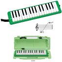 *【鍵盤ハーモニカ】ゼンオン 323AH グリーン