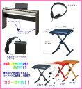 【CASIO(カシオ)デジタルピアノ】Privia PX−120DK/LB&スタンド(CS−65Pdk/lb)&折りたたみ椅子セット!【CASIO(カシオ)デジタルピアノ】PX-120DK/LB&スタンド&折りたたみ椅子セット