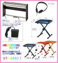 カシオデジタルピアノPrivia PX−120DK/LBスタンド(CS−65Pdk/lb)&3本ペダルユニット(SP−30)&折りたたみ椅子セット!【CASIO(カシオ)デジタルピアノ】PX-120DK/LB&スタンドペダル&折りたたみ椅子セット