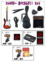 Electric guitar ST -180 is content to be available! Set