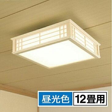 \エントリー&カードでポイント5倍/【送料無料】OHM LED和風シーリングライト 12畳用 昼光色 リモコン付 天然木使用 LE-W50DBK-K
