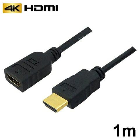 \ポイント5倍/【メール便送料無料】3Aカンパニー HDMI延長ケーブル 1m イーサネット/4K/3D/PS4/PS3/Nintendo Switch/クラシックミニファミコン対応 AVC-JHDMI10 【返品保証】