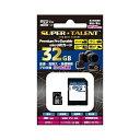 楽天カードでポイント9倍!【メール便送料無料】SUPERTALENT microSDHCカード class10 32GB SD変換アダプタ付 11-0177 ST32MSU3PD マイクロSD microSDカード