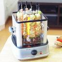 【送料無料】自動で回る卓上無煙焼き鳥器 自家製焼き鳥メーカー2 サンコー MINROTG2 宅飲み 調理家電 キッチン用品