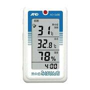 【5%OFFクーポン】【メール便送料無料】エー・アンド・デイ 熱中症 みはりん坊 AD-5688 熱中症指数モニター 熱中症 対策 予防 温度計 計測器具 A&D