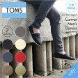 TOMS トムス シューズ Canvas Men's Classics [001001A07] 【 メンズ トムズ クラシック スリッポン ブラック ネイビー レッド キャンバス 靴 2016 16 SS 】 【 日本正規販売店 】