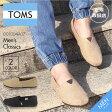 TOMS トムス シューズ Burlap Men's Classics [001004A07] 【 メンズ トムズ クラシック スリッポン ブラック ベージュ ジュート 靴 2016 16 SS 】 【 日本正規販売店 】