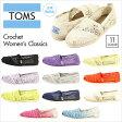 TOMS レディース スリッポン Crochet Women's Classics 【 トムス トムズ 花柄 靴 シューズ クラシック ナチュラル BLACK 2016 16 SS 】 【 日本正規販売店 】