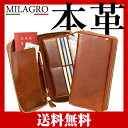 ミラグロ Milagro 長財布 メンズ レディース cas2262 タンポナートレザー エグゼクテ