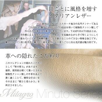 ミラグロMiragro財布革メンズレディースhwwl01MinutoミヌートシリーズイタリアンレザーWステッチラウンドファスナー長財布ロングウォレット紳士牛革