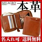 ��̾����ġ� �ߥ饰�� Milagro ����ޤ���� ��� ��ǥ����� cas528 ����ݥʡ��� �饦��ɥե����ʡ� ���硼�ȥ�����å� ( box�� ���ե� ������ �ץ쥼��� ���� ���� ���ꥹ�ޥ� ����� ����� ���� ���� )�ڥ�����Բġۡ�����̵����05P06Aug16