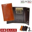 Milagro ミラグロ 6連キーケース メンズ レディース キーケース 6連 キーホルダー 革 本革 イタリアンレザー タンポナート レザー cas2165  選択で