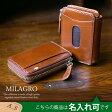 【名入れ可】 ミラグロ Milagro cas510 テ多機能 コインケース タンポナートレザー ( コインケース 革 小銭入れ メンズ レディース パスケース カードケース )05P06Aug16