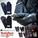 手袋 メンズ レディース アイタッチグローブ iTouchGloves pcit-h01 iTouchGloves ハリス ツイード harris tweed 手袋 ( 手袋 温かい メンズ レディー