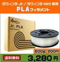 3Dプリンター ダヴィンチJr. / ダヴィンチmini専用フィラメント 02P03Dec16
