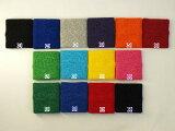 柔らかいパイル地 リストバンド 無地カラー1個(片方で) 172(税別) 日本製