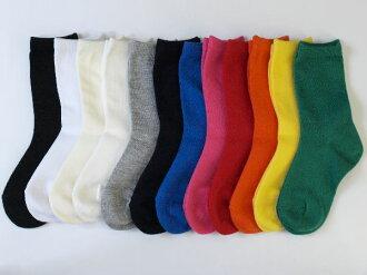 Plain solid color ' kids crew socks made in Japan find quadruped 1050 yen