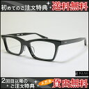 Effector-lee-bk-c