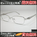 映画『アンフェア the end』でEXILE AKIRAさんが使用しているメガネです。