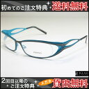 It is men glasses sunglasses 61 noego( no ego) MIRAGE1 colors [3GLASS e-sop] [easy ギフ _ packing]