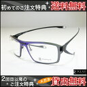 It is men glasses sunglasses 72 PARASITE (parasite) Halo1 colors [3GLASS e-sop] [easy  _ packing]