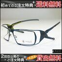 It is men glasses sunglasses 67 PARASITE (parasite) ZETA2 colors [3GLASS e-sop] [easy  _ packing]